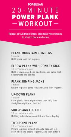 # Plank Workout with added glute moves
