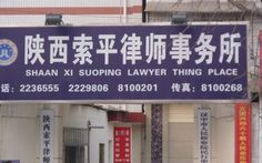 Lost in translation: hilarious mistranslated Chinese signs