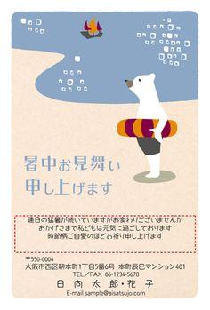 かわいい暑中見舞いはがきデザイン♪白くまが海水浴にやってきました。今は焼きそばの屋台を探しているところです。 #暑中見舞い #デザイン#card #japan #japanese