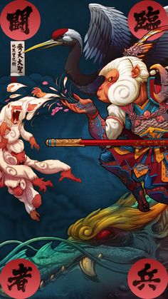 查看《临兵斗者皆阵列前行》原图,原图尺寸:1242x2208 Japanese Tattoo Art, Japon Illustration, Monkey Illustration, Samurai Artwork, Art Asiatique, Art Japonais, Japan Art, Illustrations And Posters, Japan Illustration