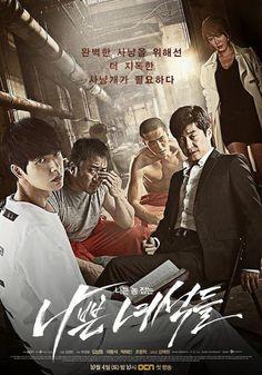 Bad Guys (Korean Drama - - 나쁜 녀석One of the best k shows i ever watched Bad Guys Korean Drama, Korean Drama 2014, Korean Drama Movies, Drama Korea, Kdrama, Park Haejin, Drama Tv Series, Kim Sang, Jung Woo