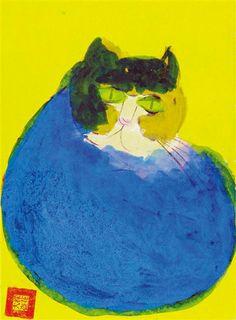 cat - Walasse Ting (1929 - 2010)