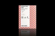 Design zählt Textil.Mode.Design. by stapelberg & fritz, via Behance