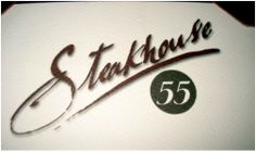 Steakhouse 55 (Disneyland Hotel) - If you like to splurge, be sure to take some time out of your Disney schedule to visit this elegant authentic Steakhouse where you can step back into the golden age of Hollywood and the time of Walt...