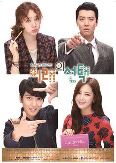 신 타임슬립 드라마 '미래의 선택' 포스터 3종 공개 | 놀이미디어 오펀 未来の選択 #Jung Yong Hwa