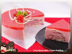 Strawberry Mille Crepes Torte kind of like the one I made in pastry school (mine was cuter! lol)