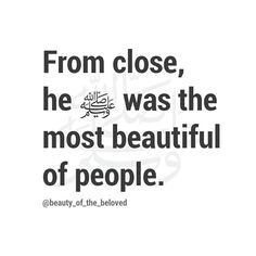 O Allah, bless our master Muhammad and the family of our master Muhammad as many times as those who have asked for blessings upon him.