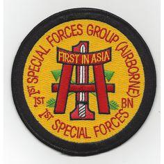 1st Battalion Filipino Manufacture