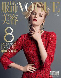 Octavo Aniversario de Vogue China