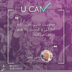 بابی آنسر یکی از قهرمانان مشهور اتومبیل رانی و برنده جوایز متعدد در مسابقات فرمول 1 است. . . . .  #موفقیت #موفق #ثروتمندترین #تلاش #یوکن #یوکنیسم #یوکن_سخن #سخن_بزرگان #کارآفرینی #دشمن #دوست #بابی_آنسر #جملات_موفقیت #افراد_موفق #موفق_ترین