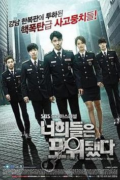 Movies You're All Surrounded (2014) - 2014