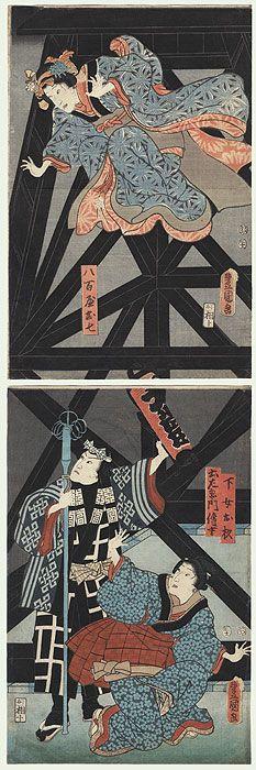 Yaoya Oshichi Leaping from a Fire Tower Kakemono by Toyokuni III/Kunisada (1786 - 1864)