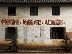 Propaganda message on a Shaxi house wall, Yunnan, China | Flickr