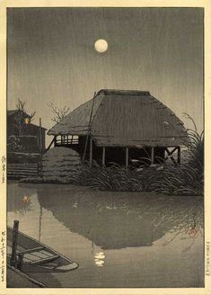 Kawase Hasui,Moon over Itako (Itako no tuki) / 潮来の月 , Woodblock print,ink and color on paper,Date:1936,Vertical ōban,Hotei:P493 #400,<--- Itako city,Ibaraki prefecture, Japan --->