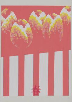 ムサインブログ: 2月 2015 Floral Design, Graphic Design, Flower Logo, Mountain Paintings, Watercolor Trees, Magnolia Flower, Flower Show, Illustrations And Posters, Trees To Plant