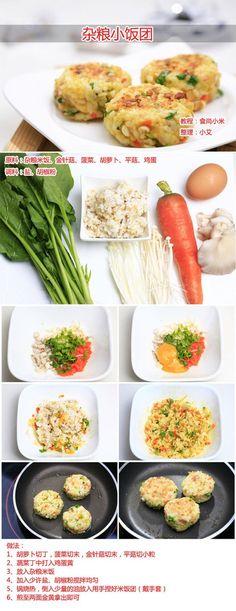 Vegetable rice balls