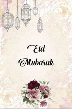 Eid Mubarak Messages, Eid Mubarak Stickers, Eid Mubarak Images, Eid Mubarak Wishes, Eid Mubarak Greeting Cards, Eid Cards, Eid Mubarak Greetings, Eid Images, Eid Stickers