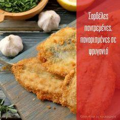 Cornbread, Cooking, Ethnic Recipes, Food, Millet Bread, Cucina, Kochen, Essen, Cuisine