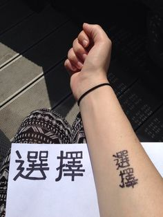 Thinking About a tattoo these chineese signs i love but want to add something anyone ideas ?