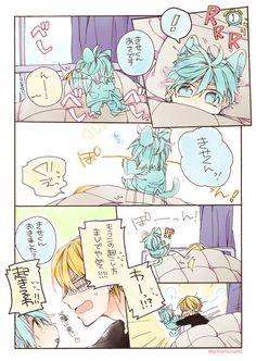 Kise and Kuroko // KnB