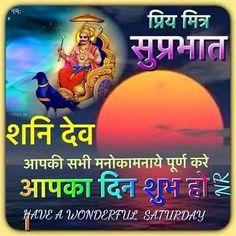 Jai Shani Dev
