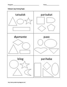 Mga Hugis Shape identification in Filipino. Worksheets For Grade 3, Alphabet Tracing Worksheets, Kindergarten Math Worksheets, Reading Worksheets, Free Printable Worksheets, Kindergarten Reading, Printables, Reading Comprehension For Kids, Book Report Projects