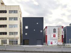 House in Aoto- Highland design- Japan