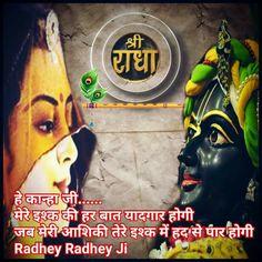 Radha Krishna Quotes, Radha Krishna Photo, Krishna Photos, Lord Krishna, Radhe Krishna Wallpapers, Love Of My Life, My Love, Ganesha, Type