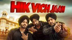 Hik Vich Jaan Video Song-Latest Punjabi Video Songs-Latest Hindi Songs, watch online latest punjabi video songs on vsongs, latest punjabi video songs on vsongs, watch free punjabi video songs on vsongs