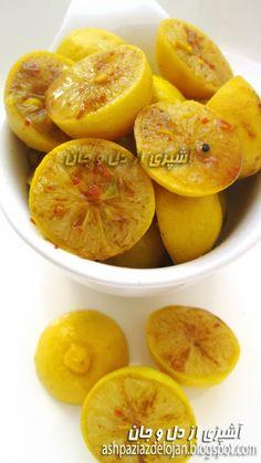 آشپزی از دل و جان: ترشی لیمو بندری