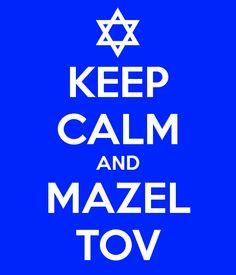 rosh hashanah 1 day israel