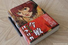 Paprika – Kon Satoshi Storyboard Book Review