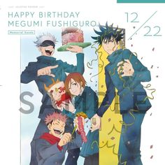 Manga Reader, Killua, Kaneki, Image Macro, Art Pages, Tokyo Ghoul, My Hero, Manga Anime, Poster Prints