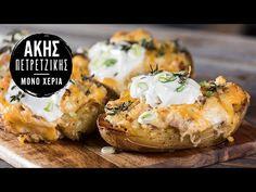 Πατάτες φούρνου με τυριά από τον Άκη Πετρετζίκη. Ένα ορεκτικό για τους λάτρεις της πατάτας! Συνοδεύστε το κρέας σας με γεμιστές πατάτες και θα ενθουσιαστείτε!! Baked Potato, Camembert Cheese, Recipies, Dairy, Baking, Ethnic Recipes, Lifestyle, Recipes, Bakken