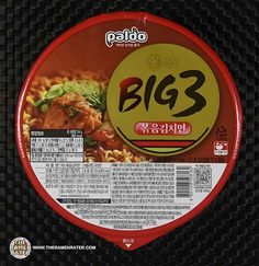 The Ramen Rater tries a big bowl called Big 3 from Paldo of South Korea - this one contains three sachets, including a large retort pouch Instant Ramen, Dried Vegetables, Ramen Bowl, Bean Sprouts, Big Bowl, Noodle Recipes, South Korea, Cake Recipes, Tasty