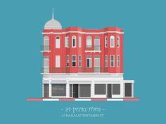 Building illustration from Avner Gicelter's TLV Buildings.   tlvbuildings.avnergicelter.com