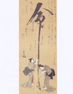 by Hiroshige Utagawa, Japan