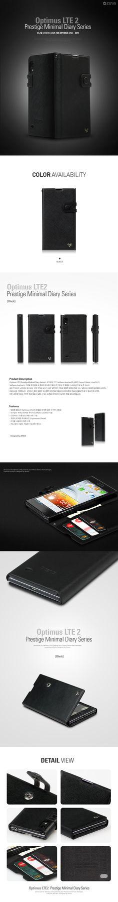 제누스-스마트폰/태블릿 케이스 전문 브랜드