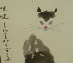 Original Japanese Sumi-e Ink Painting of Cat