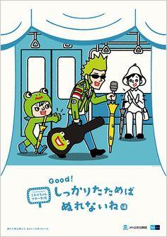 マナーポスター 東京メトロ(studio crocodile)2015年6月