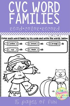 CVC word fun. Perfect for kindergarten or first grade students. Each worksheet provides the activites of reading, coloring & writing CVC words. Make learning fun with these practice pages!