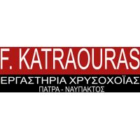 Ανδρικά ρολόγια, γυναικεία ρολόγια στις καλύτερες τιμές  δωρέαν αποστολή σε όλη την Ελλάδα...