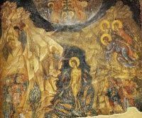 Крещение Господне: иконы и фрески / Фотогалереи сайта Православие.Ru Baptism Of Christ, Cooking Recipes, Painting, Van, Icons, Pictures, Chef Recipes, Painting Art, Symbols