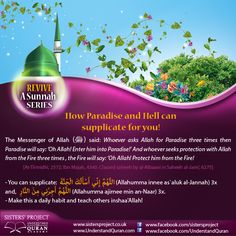 REVIVE A SUNNAH: Supplications from Paradise— and Hell! - Understand Quran Academy