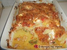 Cookbook Recipes, Cooking Recipes, Greek Beauty, Yams, Mediterranean Recipes, Greek Recipes, Easy Cooking, Lasagna, Cool Hairstyles