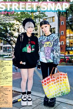 KERA January 2013 Street Snap Article scan (look at those platforms)- from:http://jfashionmagazines.tumblr.com/post/37547164215/kera-january-2013