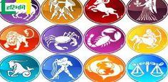 आज का राशिफल 19-05-2016, जानिए क्या कहता है आपका भविष्य http://www.haribhoomi.com/news/religion/horoscope/today-horoscope/41352.html