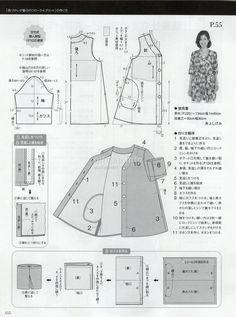 giftjap.info - Интернет-магазин   Japanese book and magazine handicrafts - Style Book 2017 spring