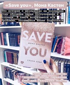 Life Changing Books, Psychology Books, Film Books, Books To Read, Reading, Films, Psychology, Movies, Word Reading