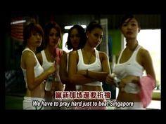 放半粒 - 黃明志Official Fifa World Cup 2010 Song (Handicap Goal) by Namewee